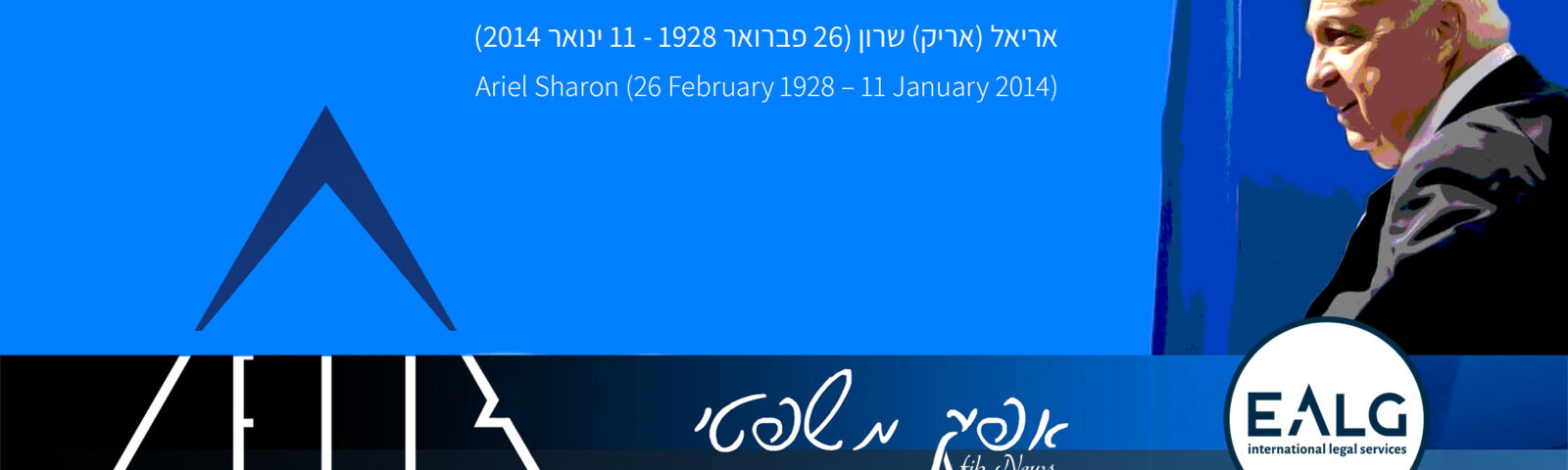 Afik News 303 26.02.2020