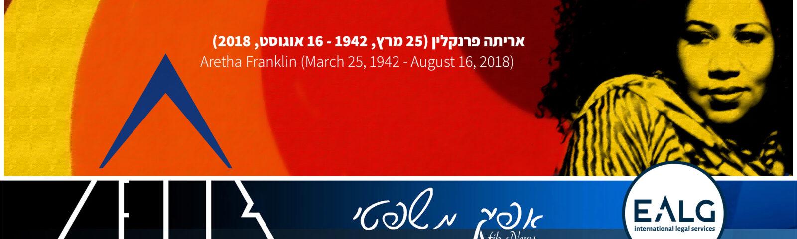 Afik News 305 25.03.2020