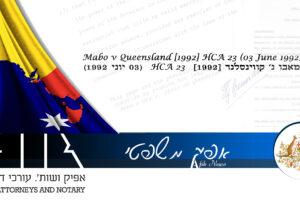 Afik News 311 17.06.2020