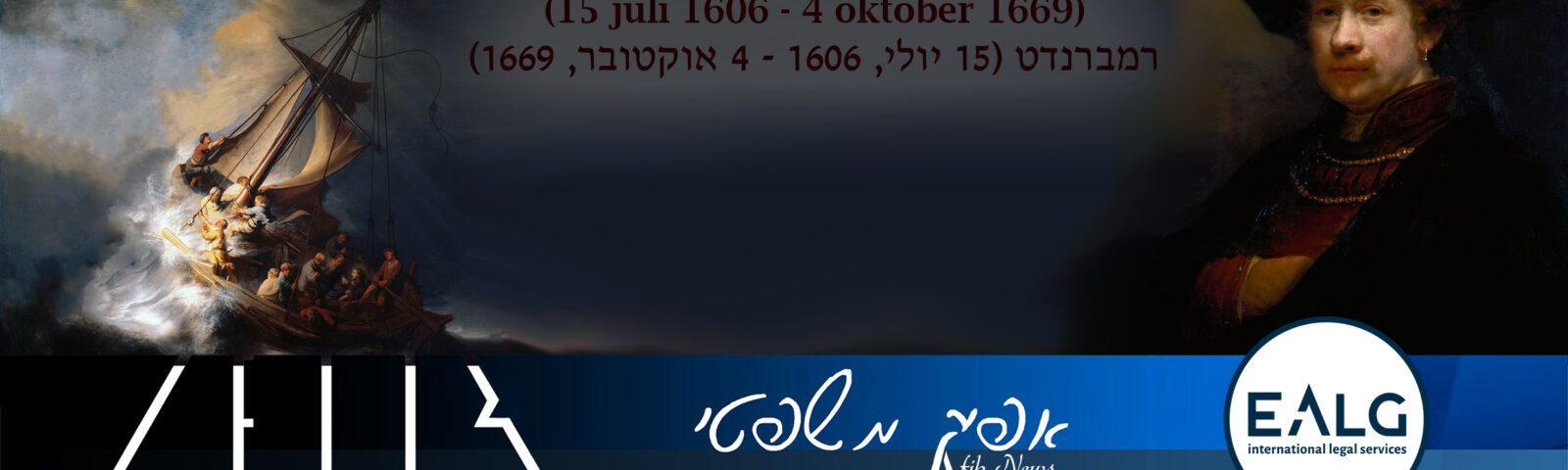 Afik News 313 15.07.2020