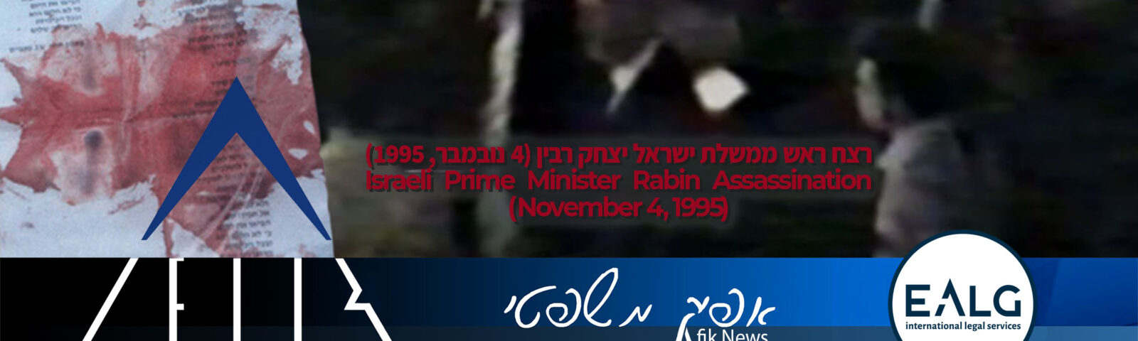 Afik News 321 04.11.2020