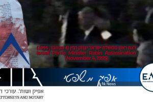 Afik News 320 21.10.2020