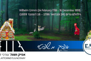 Afik News 329 24.02.2021