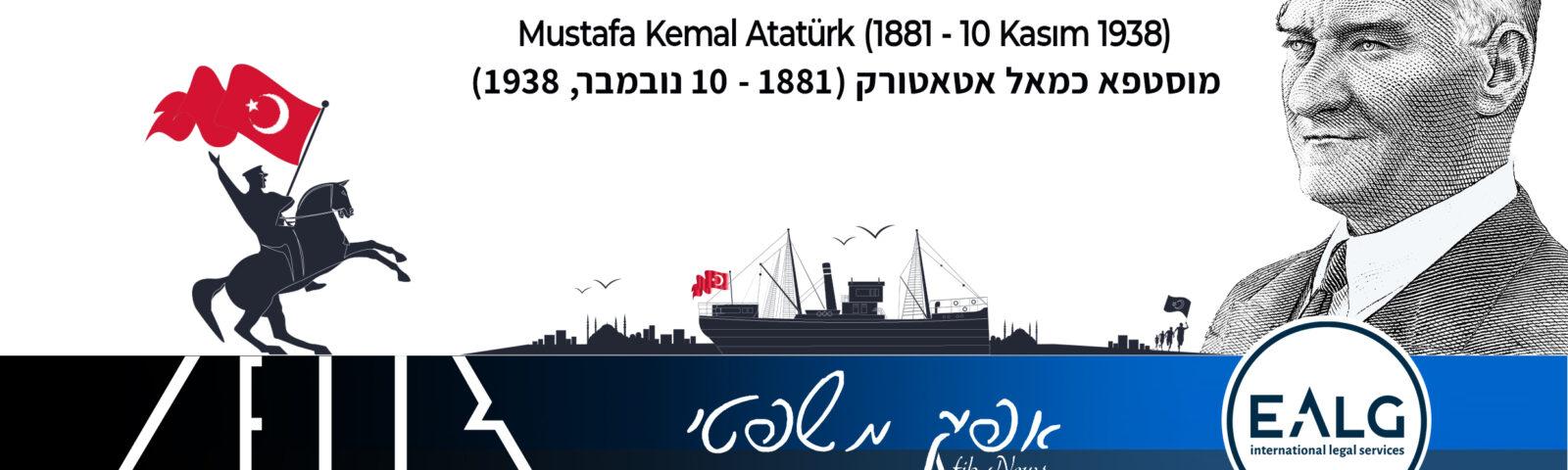Afik News 335 19.05.2021