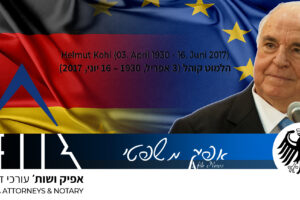 Afik News 336 02.06.2021