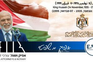 Afik News 342 25.08.2021