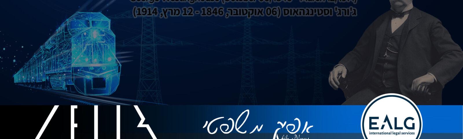Afik News 345 06.10.2021