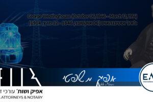 Afik News 344 22.04.2021